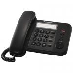 Телефон Panasonic KX-TS2352CAB