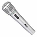 Микрофон вокальный RITMIX RWM-100, титан