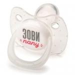 Соска Happy Baby Baby Pacifier 0-12 мес ортодонтической формы c колпачком Crystal