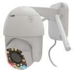 Видеокамера уличная Ritmix IPC-277S белый